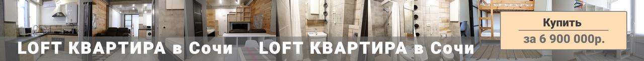 В продаже 2-к квартира Краснодарский край Центральный район г. Сочи