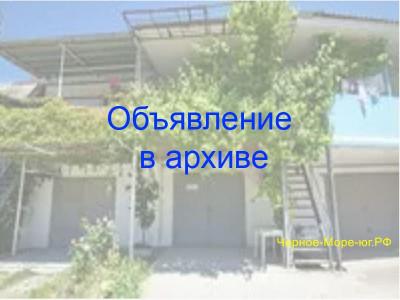 Коттедж под ключ «Садовая 10» в Новомихайловском, ул. Садовая, 10