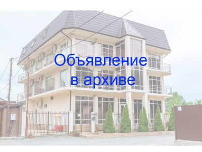 Гостевой дом «Фрегат» г. Сочи п. Аше ул. Репина 101