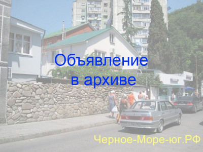 Частный сектор «Домашний уют» по ул. Победы, 123
