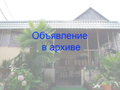 Частный сектор «Виктория» в Вардане по ул. Львовская, 67