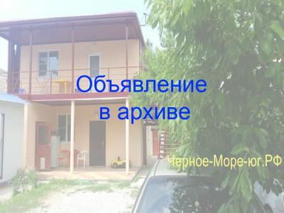 Гостевой дом «У Михаила». Дивноморское, ул. Олега Кошевого, 5а
