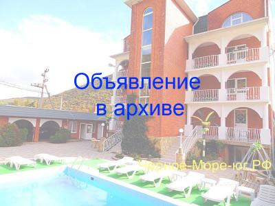 Гостевой дом «Эдем» в Абрау-Дюрсо по ул. Приморская, 29