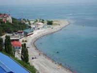 Широкая Балка
